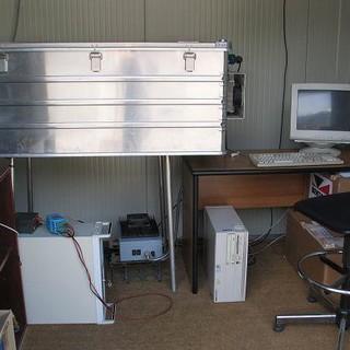 Una stazione di rilevamento Arpa